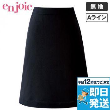 en joie(アンジョア) 51813 [通年]ニットならではのゆったりサイズで着心地抜群のAラインスカート 無地