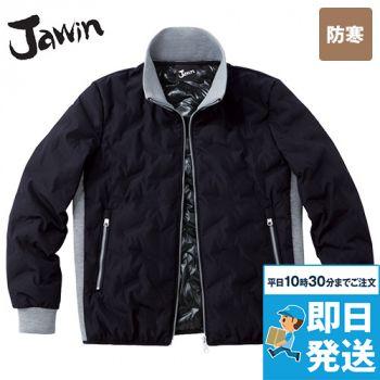 58600 自重堂JAWIN シームレス防寒ジャンパー