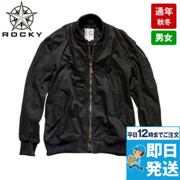 ROCKY RJ0908 ツイルMA-1ミリタリージャケット(男女兼用)