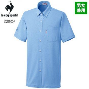 UZL3064 ルコック ニットシャツ(男女兼用)