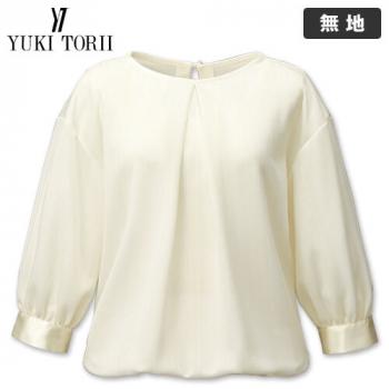 YT1715 ユキトリイ プルオーバー(ニット)
