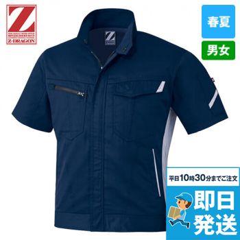 自重堂 75510 [春夏用]Z-DRAGON 製品制電半袖ジャンパー