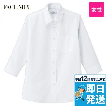 FB4037L FACEMIX レギュラーカラーブラウス/七分袖(女性用)