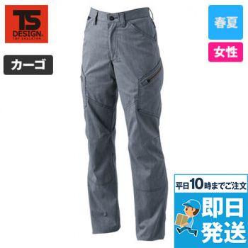 TS DESIGN 53041 [春夏用]ライトテックレディースカーゴパンツ(女性用)