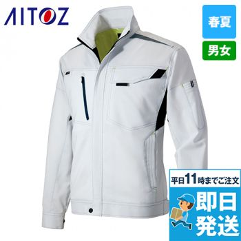 AZ2530 アイトス 長袖サマーブルゾン(男女兼用)