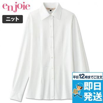 en joie(アンジョア) 01215 [通年]長袖ブラウス (ストレッチ/ニット/吸汗速乾)