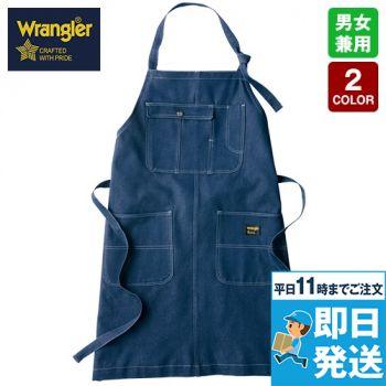 アイトス AZ64380 Wrangler(ラングラー) 胸当てエプロン(男女兼用)