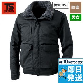 TS DESIGN 5126 綿100%ライトウォームジャケット(男性用)