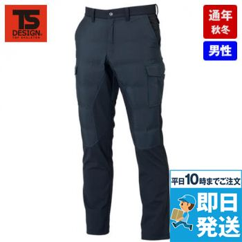 TS DESIGN 84724 TS WOVENストレッチ防風カーゴパンツ(男性用)