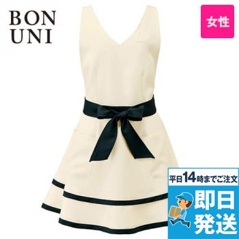 00916 BONUNI(ボストン商会) 胸当てフリルエプロン(女性用)