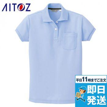 CL2000 アイトス 半袖クイック ドライポロシャツ(女性用)