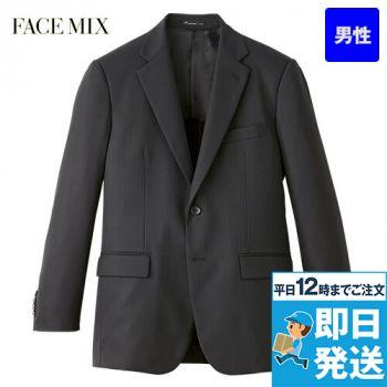 FJ0025M FACEMIX ストレッチジャケット(男性用)