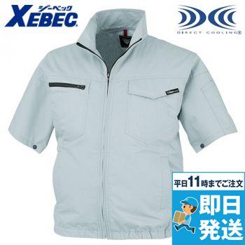 ジーベック XE98013 [春夏用]空調服 制電半袖ブルゾン