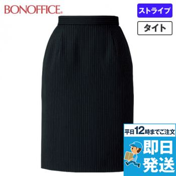 BONMAX BCS2705 タイトスカート [ストライプ/吸水速乾/ストレッチ]
