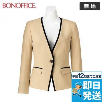 BONMAX BCJ0706 [春夏用]ジャケット 無地 [ノーカラー/吸汗速乾]