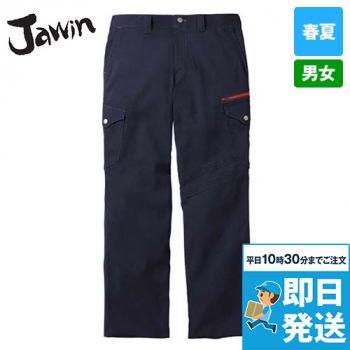 自重堂Jawin 56702 [春夏用]ストレッチノータックカーゴパンツ