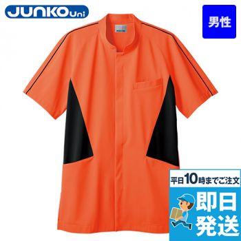 JU853 JUNKO uni メンズジャケット スタンドカラー