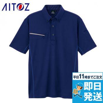 AZ551046 アイトス 冷感・半袖ボタンダウンポロシャツ(男女兼用)