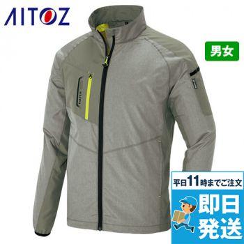 AZ50118 アイトス タルテックス 裏メッシュジャケット(男女兼用)