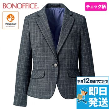BONMAX AJ0267 ポリジン ジャケット [チェック/ストレッチ/抗菌防臭]