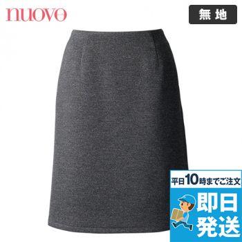 FS45929 nuovo(ヌーヴォ) ベルトレスAラインスカート