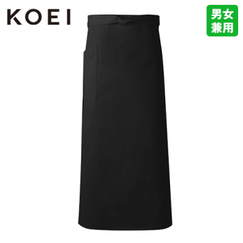 KB50 興栄繊商 ロングソムリエエプロン(男女兼用)