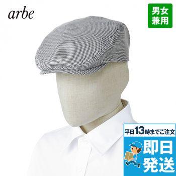 AS-8617 チトセ(アルベ) ハンチング帽 千鳥格子