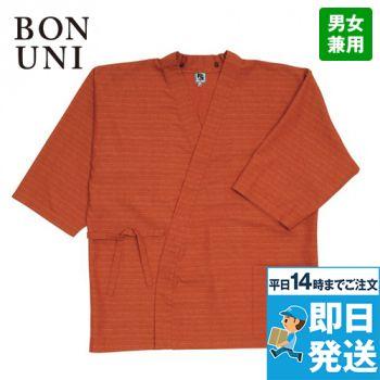41307 BONUNI(ボストン商会) リニューアル 作務衣上衣