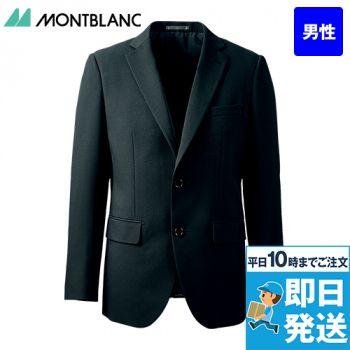 BM1601 MONTBLANC ジャケット/長袖(裏地付)(男性用)