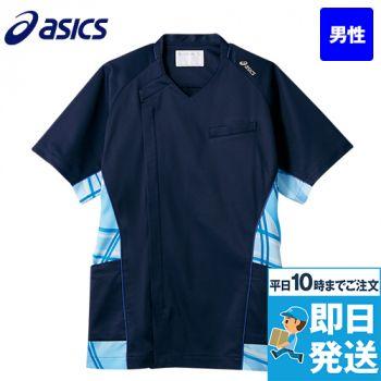 CHM858 アシックス(asics) スクラブ/半袖(男性用)