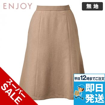 ESS776 enjoy [春夏用]ナチュラルでリラックス感のあるメランジ調素材のフレアスカート[ストレッチ/吸汗速乾]
