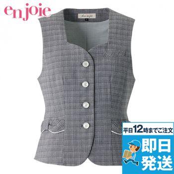 en joie(アンジョア) 16700 [春夏用]リボンモチーフと胸元のカットが印象的なサマーベスト[ツイード/接触冷感/ストレッチ]