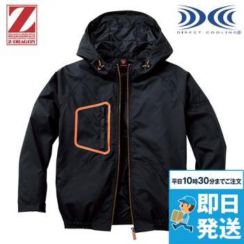自重堂 74160 [春夏用]Z-DRAGON 空調服 長袖ブルゾン(フード付)