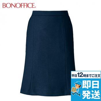 BONMAX BCS2706 [春夏用]マーメイドスカート [ストレッチ]