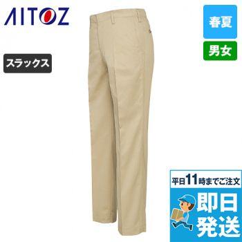 AZ-35150 アイトス ワークパンツ(ノータック)(男女兼用)