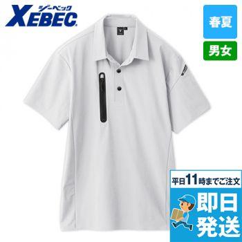 ジーベック 6060 半袖ポロシャツ