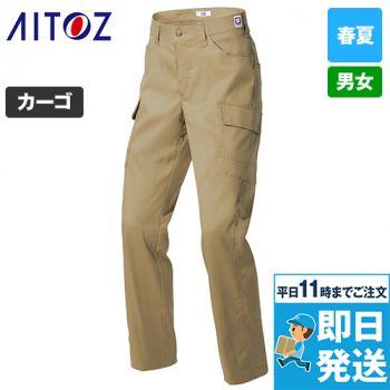 AZ-88100 アイトス ブルブロス カーゴパンツ(男女兼用)