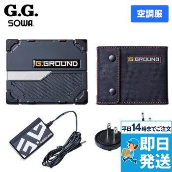 16002 G・GROUND バッテリーセット