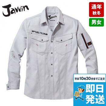 自重堂 52804 [秋冬用]JAWIN ストレッチ長袖シャツ