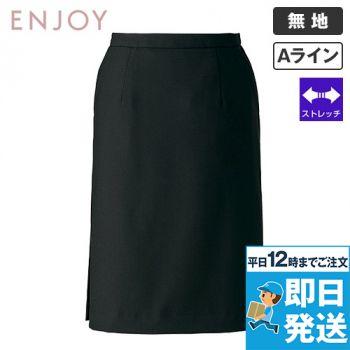 EAS811 enjoy Aラインスカート