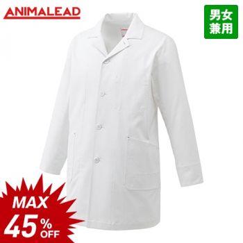 AL-0007 ANIMALEAD(アニマリード) ドクターコート(男女兼用)