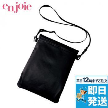 en joie(アンジョア) OP171 2WAYポーチ
