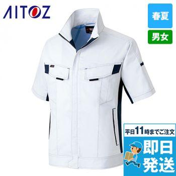 アイトス AZ6832 半袖サマーブルゾン(男女兼用)