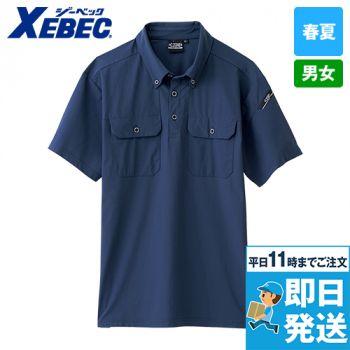 ジーベック 6080 [春夏用]C.ZONE 接触冷感 半袖ポロシャツ
