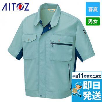 AZ281 アイトス エコ T/C ニューワーク 半袖ブルゾン 制電 春夏(男女兼用)