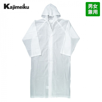 カジメイク KM1250 EVAポケット