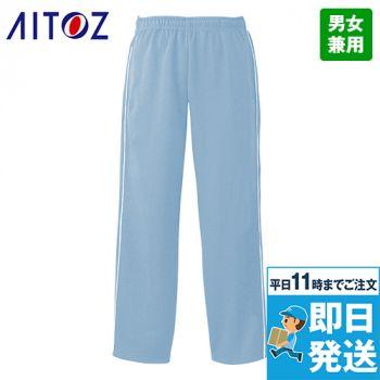 AZ-2872 アイトス/ペップ ブリスターストレートパンツ(男女兼用)