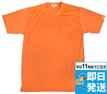 半袖Tシャツ(クールマックス)