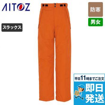 AZ6162 アイトス 光電子 軽量 防