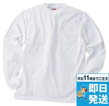 ロングスリープTシャツ